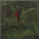 Woods Of Ypres - Woods 4: The Green Album