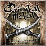 Various Artists - Oriental Metal - keine Wertung
