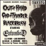 Entombed - Out Of Hand (EP)
