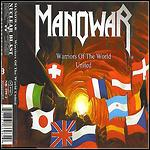 Manowar - Warriors Of The World United (Single)